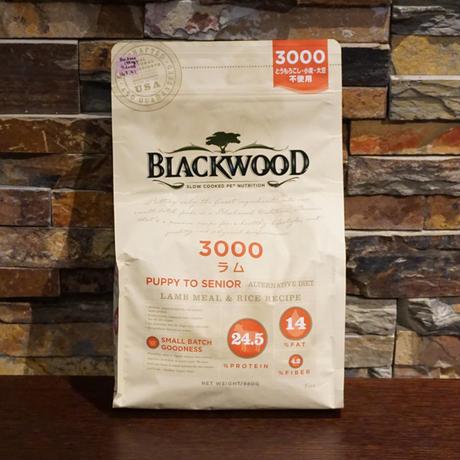 ブラックウッド3000 980g