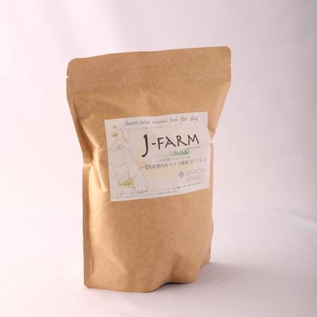 [バロンのしっぽ] J-FARM 鶏肉&ライス酵素37 300g