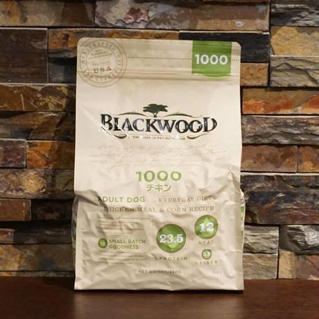 ブラックウッド1000 2.7kg