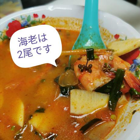 トムヤムクン(冷凍)