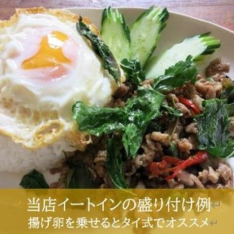 ガパオムー 辛さ控えめ(豚肉とタイバジル炒め)冷凍