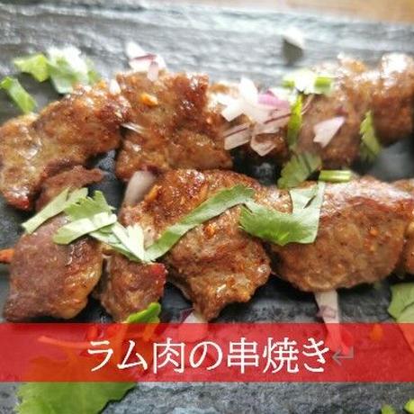 ラムの串焼き 2本(冷凍)