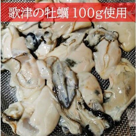 歌津の牡蠣と牛肉のステーキ 冷凍