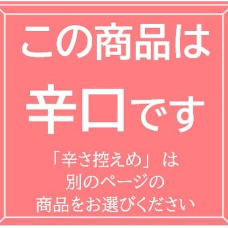 ガパオムー 辛口(豚肉とタイバジル炒め)冷凍