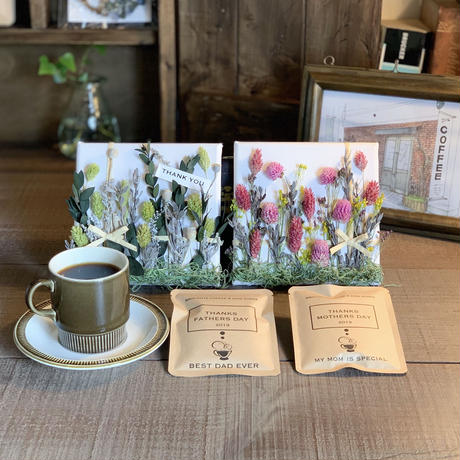 [Flower & Coffee SET]フラワーキャンバス+メッセージドリップバック2種5個
