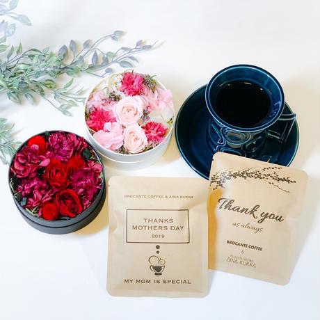 [Flower & Coffee SET]BoxS+メッセージドリップバック2種8個