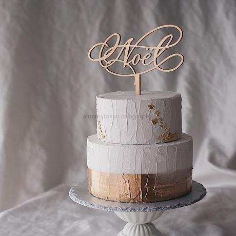 CAKE TOPPER -NOEL-
