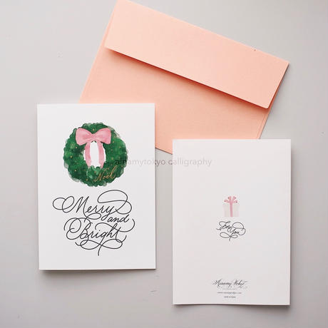 CARD with Calligraphy -MERRY AND BRIGHT-