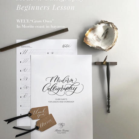 2020/11/21  Modern Calligraphy Beginners Lesson②  in 葉山 WEL'L