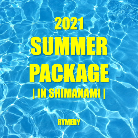 SUMMER PACKAGE 初回限定盤