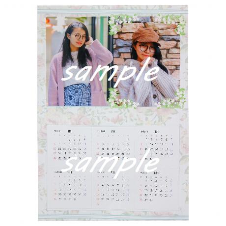 田中優香 カレンダー