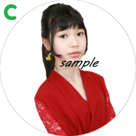 Aya 缶バッジ(Mサイズ)