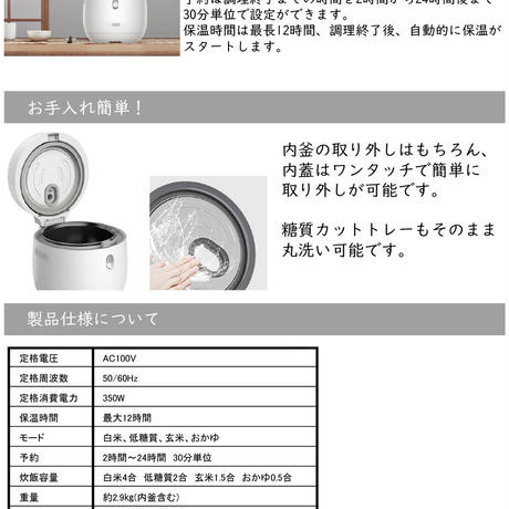 AINX アイネクス Smart Rice Cooker 炊飯器 4合 3合 2合 1合 糖質カット ダイエット 低糖質 一人暮らし おかゆ 健康 カロリーオフ 早炊き 小型 おしゃれ ギフト