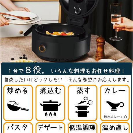 『ほっとき調理の決定版』スマートオートクッカー Smart Auto Cooker