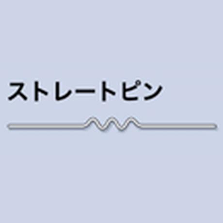 HRK用電熱ピン ストレートピンΦ0.5