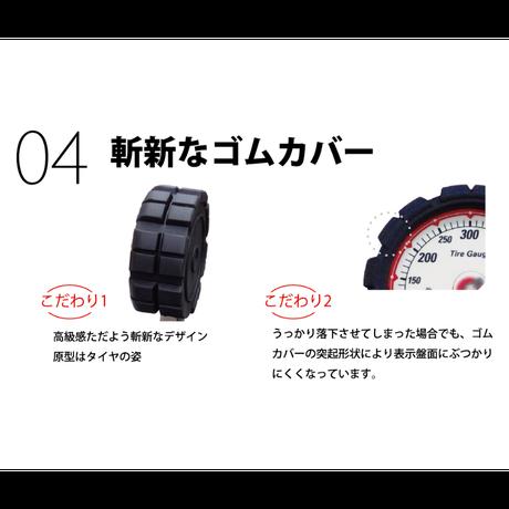 AGE-600-F45 (販売終了品)