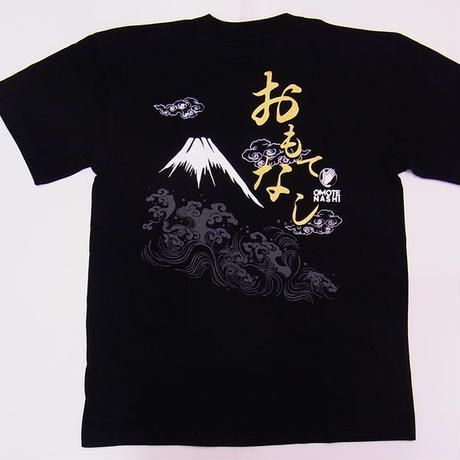 おもてなし Omotenashi (Japanese Hospitality) T-shirt  (Apx. $21) تيشيرت اوموتيناشي