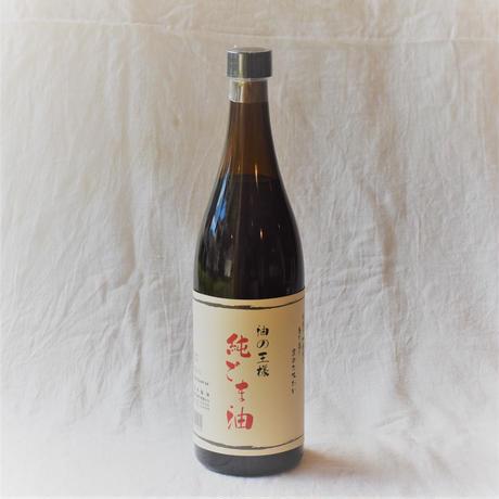純ごま油 坂本製油(四合瓶)600g