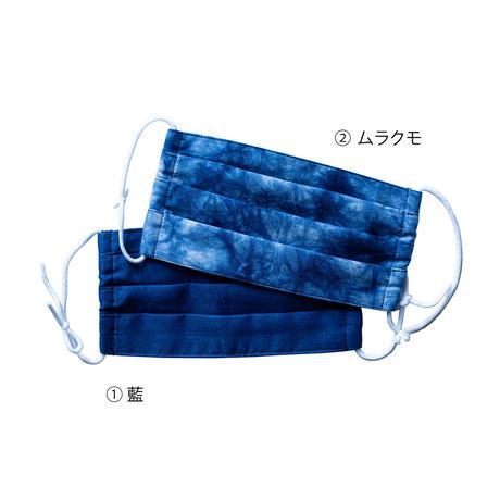 藍のマスク
