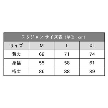 Skull スタジャン【受注販売商品】