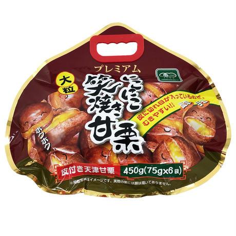 笑焼き甘栗プレミアム(栗型)450g