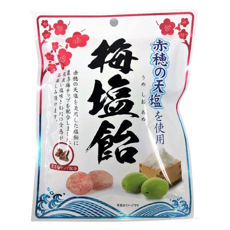 梅塩飴80g(個包装込み)×6袋