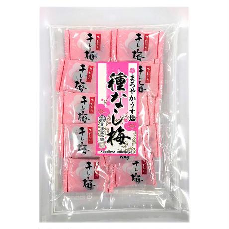 種なしこだわり干し梅60g(個包装紙込み)×10袋