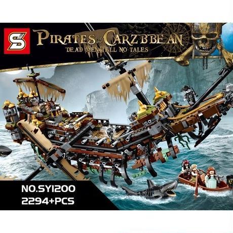 レゴ(LEGO) 互換 パイレーツオブカリビアン サイレント・メアリー号 71042