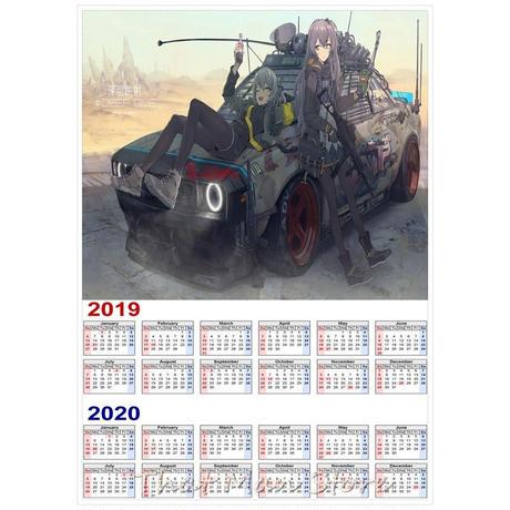 <2020年版> ドールズフロントライン 「深層映写 -DEEP DIVE-」 カレンダー A3サイズ キャラクター 2019年~2020年 42×30㎝ ポスター