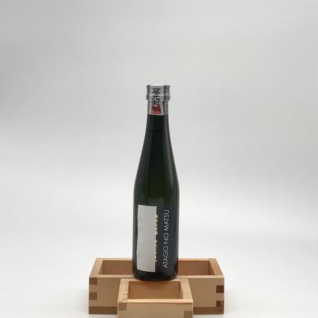【日本酒】あたごのまつ 純米大吟醸〈300ml〉