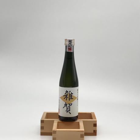 【日本酒】雑賀 純米大吟醸〈300ml〉