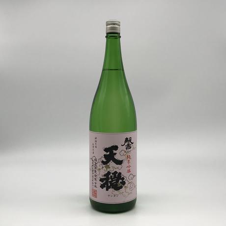 【日本酒】天穏 純米吟醸 馨〈1800ml〉