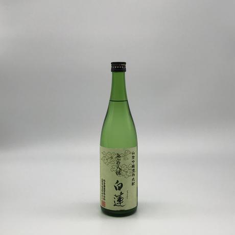 【米焼酎】無窮天穏 酒粕焼酎 白蓮〈720ml〉