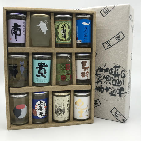 【カップ酒】人気の地酒カップ12本セット(化粧箱代込み)