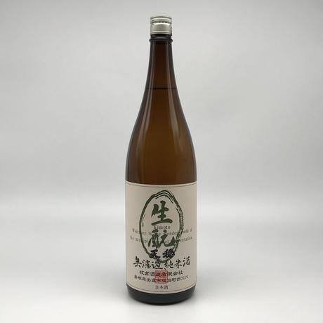 【日本酒】天穏 きもと純米 火入れ〈1800ml〉