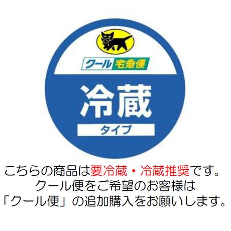 【日本酒】天明 大吟醸特別瓶囲い〈300ml〉