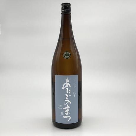 【日本酒】あたごのまつ 鮮烈辛口純米〈1800ml〉