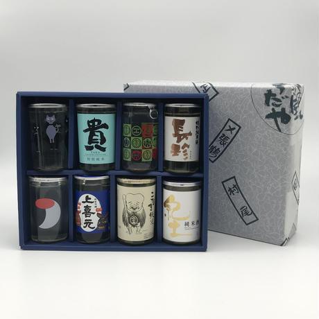 【カップ酒】人気の地酒カップ8本セット(化粧箱代込み)