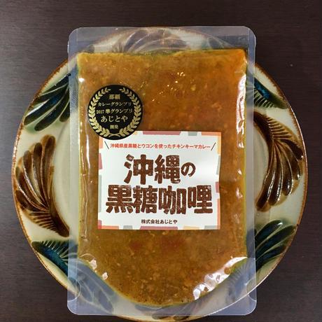 沖縄の黒糖咖哩レトルト(180g×10)