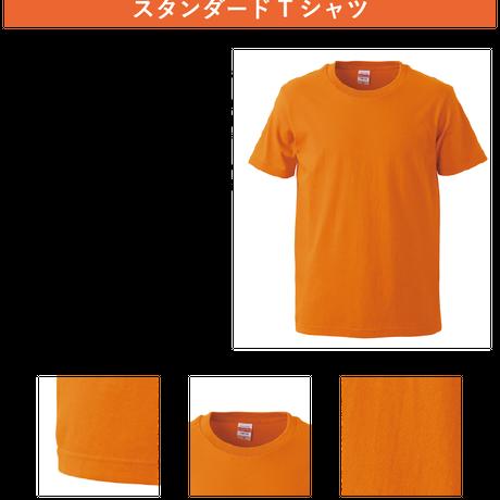 喜多方ラーメンTシャツイエロー
