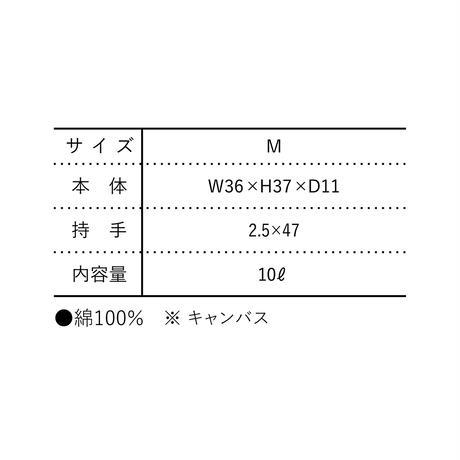 会津一筆書きトートバッグ Mサイズ