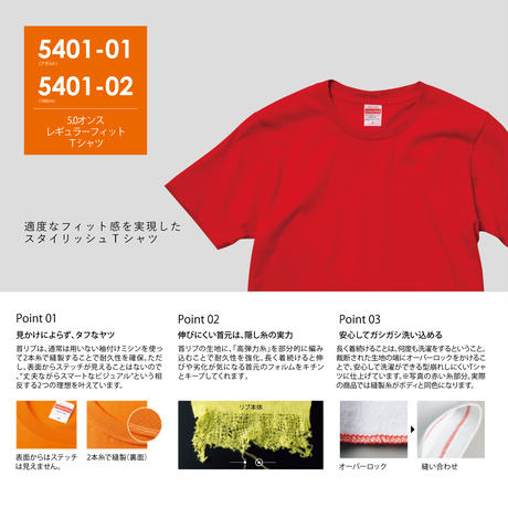 Bekoレンジャーピンク スタンダードTシャツ