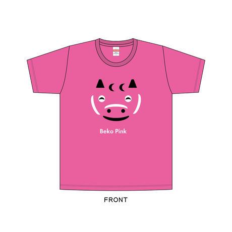 Bekoレンジャーピンク ドライTシャツ