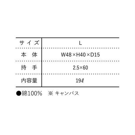 会津一筆書きトートバッグ Lサイズ