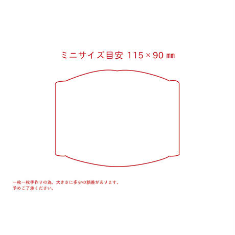 数量限定 和柄あかべぇマスク(市松模様)