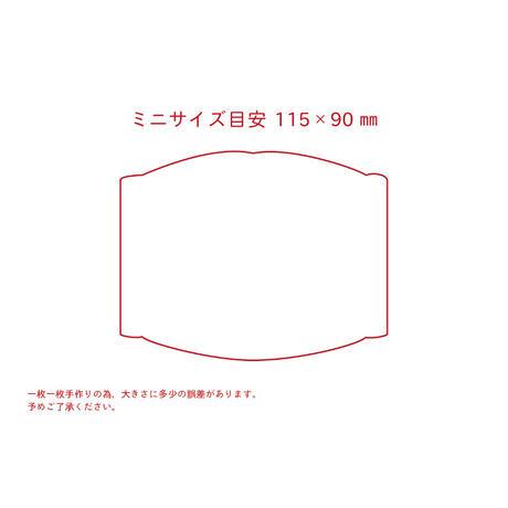 数量限定 和柄あかべぇマスク(麻の葉模様)