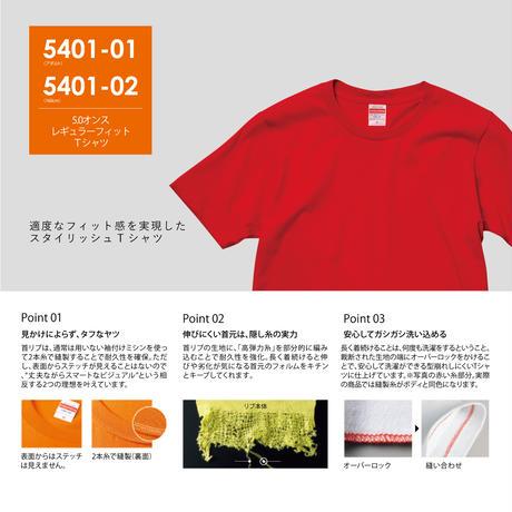 会津ソースカツ丼Tシャツ