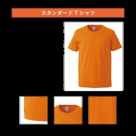 一期一會 一筆書きTシャツ
