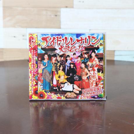 1st ALBAM - アイドルレナリン大放出っ!! - 初回限定版