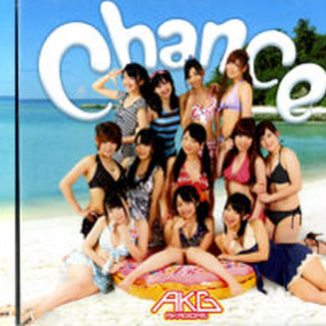 3rd Single - Chance